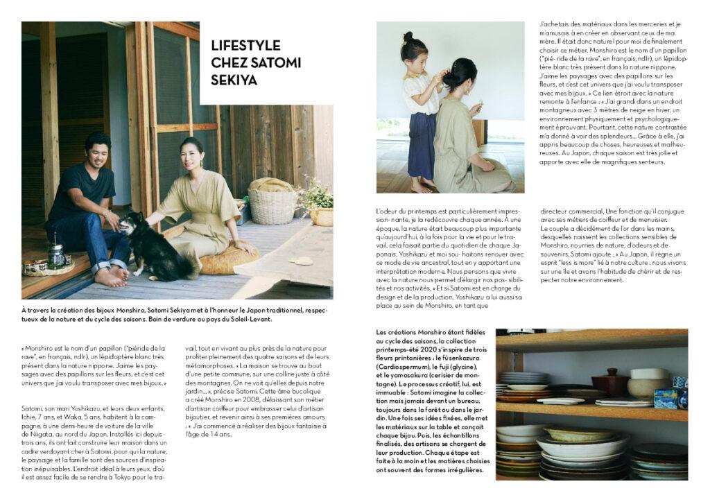 Magazine - design editorial Magali Boyer